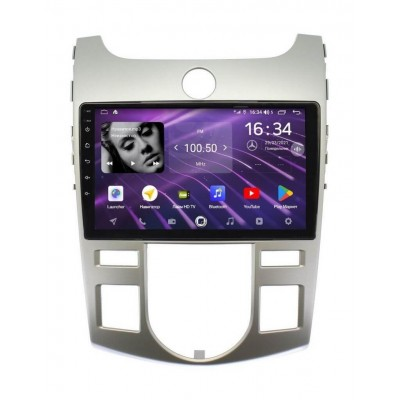 Магнитола Daystar DS-7093Z для Kia Cerato (2009-2012)