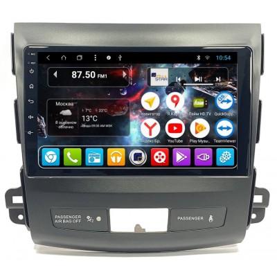 Магнитола Daystar DS-8007HB-TS9