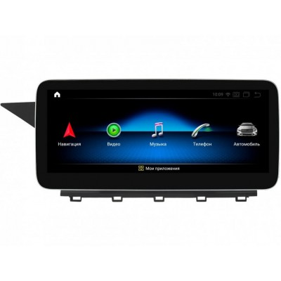 Монитор Parafar PF8312A9C для Mercedes-Benz C W204 (2011-2014)