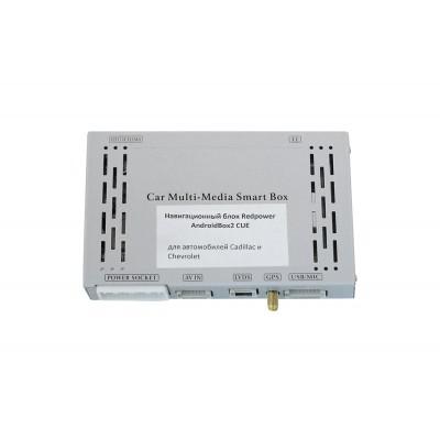 Нави блок Redpower ANDRIOD-BOX2-CUE для Chevrolet/Cadillac/GMC