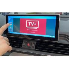 Монитор для Audi A4 (15-20) B9 / A5 (16-20) F5 — Radiola TC-8218
