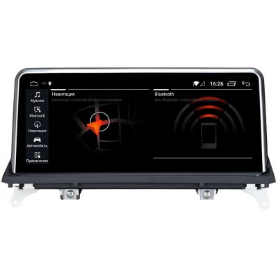 Монитор Radiola TC-6245