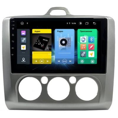 Магнитола Vomi FX302/303R9-MTK-LTE