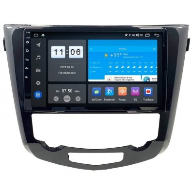 Магнитола Vomi FX341R10-MTK-LTE